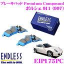 ENDLESS Ewig エンドレス エーヴィヒ EIP175PC プレミアムコンパウンド 輸入車用スポーツブレーキパッド 【超低ダストパッドでホイールの汚れが気にならない!ポルシェ 911 (997)/ケイマン(987)】