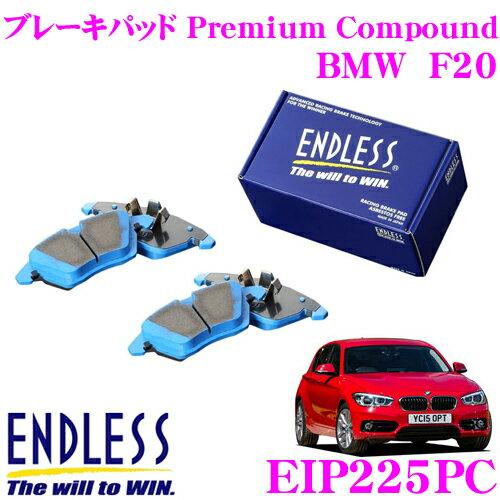 ブレーキ, ブレーキパッド ENDLESS Ewig EIP225PC !BMW F20