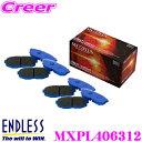 ■DIXCEL(ディクセル) マセラティ クワトロポルテ 2.8 V6 QP6/MQ MASERATI QUATTROPORTE ブレーキパッド リア RA タイプ 激安魔王
