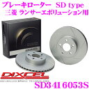 DIXCEL ディクセル SD3416053S SDtypeスリット入りブレーキロ...