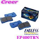 ENDLESS エンドレス EP400TRN スポーツブレーキパッド ロース...