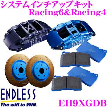 エンドレス EH9XGDBスバル GDB インプレッサ(アプライドモデルA/B/C/D)用(一台分)専用 Racing6&Racing4 システムインチアップキットローター径:フロント 370×34mm リア 332×30 パッド選択可