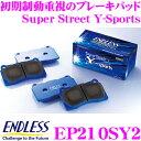 ENDLESS エンドレス EP210SY2 スポーツブレーキパッド Super ...