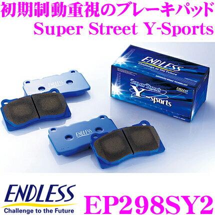 ブレーキ, ブレーキパッド ENDLESS EP298SY2 Super Street Y-Sports (SY2) W10 !