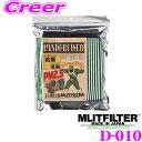 【5/9-5/16はP2倍】MLITFILTER エムリットフィルター D-010 ...