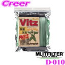 MLITFILTER エムリットフィルター D-010 ヴィッツ専用エアコンフィルター 【トヨタ 90系/130系 ヴィッツ用】