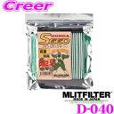 MLITFILTER エムリットフィルター D-040ホンダ JW5 S660専用 エアコンフィルター【花粉やPM2.5を除去して抗菌・防臭!】