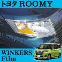 ROAD☆STAR ROM900-OR24 トヨタ ルーミー (H28.11〜現在)用 ア...