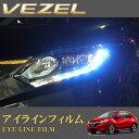 ROAD☆STAR VEZ-BL4 ホンダ ヴェゼル (H25.12〜H30.1)用 アイ...