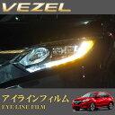 ROAD☆STAR VEZ-OR4 ホンダ ヴェゼル (H25.12〜H30.1)用 アイ...