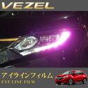 ROAD☆STAR VEZ-PP4 ホンダ ヴェゼル (H25.12〜H30.1)用 アイ...