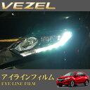 【3/4〜3/11はエントリー+3点以上購入でP10倍】ROAD☆STAR VEZ...