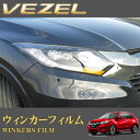 ROAD☆STAR VEZ-OR24 ホンダ ヴェゼル (H25.12〜H30.1)用 ウィ...