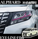 【3/4〜3/11はエントリー+3点以上購入でP10倍】ROAD☆STAR ALP...