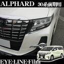 【4/18はP2倍】ROAD☆STAR ALPH30-EY-MS4 トヨタ 30系アルファ...