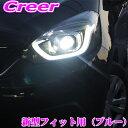 ROAD☆STAR FIT2020-BL4 ホンダ GR1 GR2 GR3 GR4 GR5 GR6 GR7 ...