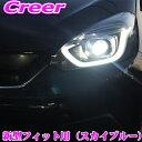 ROAD☆STAR FIT2020-SB4 ホンダ GR1 GR2 GR3 GR4 GR5 GR6 GR7 ...