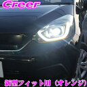 ROAD☆STAR FIT2020-OR4 ホンダ GR1 GR2 GR3 GR4 GR5 GR6 GR7 ...