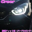 ROAD☆STAR FIT2020-PP4 ホンダ GR1 GR2 GR3 GR4 GR5 GR6 GR7 ...