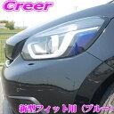 ROAD☆STAR FIT2020-E2-BL4 ホンダ GR1 GR2 GR3 GR4 GR5 GR6 G...