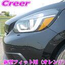ROAD☆STAR FIT2020-E2-OR4 ホンダ GR1 GR2 GR3 GR4 GR5 GR6 G...