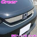 ROAD☆STAR FIT2020-G-M4 ホンダ GR1 GR2 GR3 GR4 GR5 GR6 GR7...