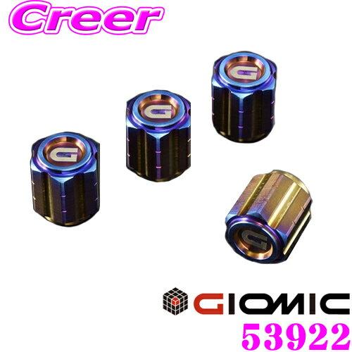 アクセサリー, その他 GIOMIC 53922 ()MINI R50R52R53R55R55LCIR56R56LCIR 57R57LCIR58R59R60R61F54F55F5 6F57F60