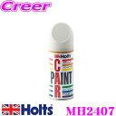 ホルト Holts(ホルツ) MH2407 トヨタ車用 ホワイト(068) カラ...