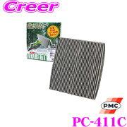 エアコン クリーン フィルター