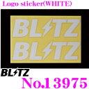 【4/18はP2倍】BLITZ ブリッツ 13975 正規ロゴステッカー ホ...