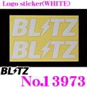 BLITZ ブリッツ 13973正規ロゴステッカー ホワイトW:200