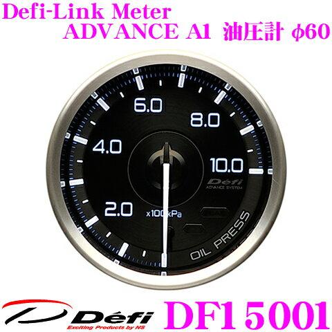 メーター, 油圧計 Defi DF15001Defi-Link Meter () A1 60