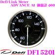 Defi デフィ 日本精機 DF15201 Defi-Link Meter (デフィリンクメーター) アドバンス A1 油温計 【サイズ:φ60/文字板:黒】