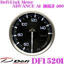 Defi デフィ 日本精機 DF15201 Defi-Link Meter (デフィリン...