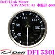 【本商品エントリーでポイント9倍!】Defi デフィ 日本精機 DF15301 Defi-Link Meter (デフィリンクメーター) アドバンス A1 水温計 【サイズ:φ60/文字板:黒】