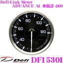 Defi デフィ 日本精機 DF15301 Defi-Link Meter (デフィリン...