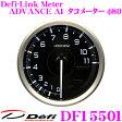 【本商品エントリーでポイント8倍!】Defi デフィ 日本精機 DF15501 Defi-Link Meter (デフィリンクメーター) アドバンス A1 タコメーター 【サイズ:φ80/文字板:黒】