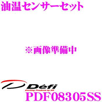 メーター, その他 Defi PDF08305SSADVANCERacer GaugeDIN