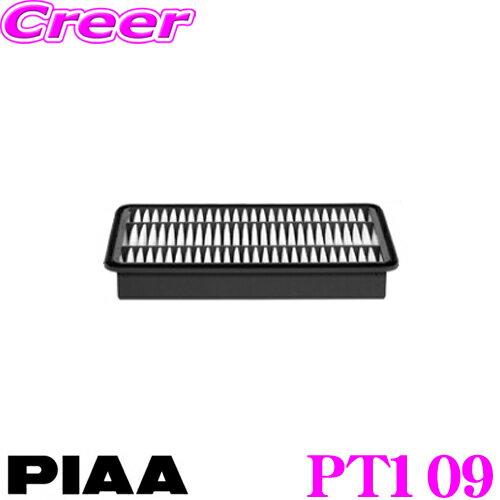 【4/18はP2倍】PIAA ピア PT109 エアーフィルター ドライタイプ 【純正該当品番:17801-30060】 【トヨタ 200系 ハイエース レジアスエース等】画像
