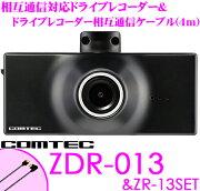エントリー ポイント コムテック ドライブ レコーダー レーダー コードセット ユニット