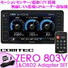 zero803v-obd2-r2