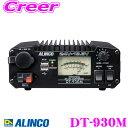 ALINCO アルインコ DT-930M 30A級スイッチング方式 DCDCコン...