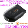 codetech-pl3-drl-v001