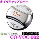 CODE TECH コードテック CO-VOC-002 core OBJ オイルキャップ...