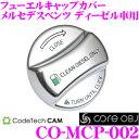 CODE TECH コードテック CO-MCP-002core OBJ フューエルキャップカバーメル ...