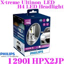 【3/4〜3/11はエントリー+3点以上購入でP10倍】PHILIPS フィリップス 12901HPX2JP X-treme Ultinon LED ...