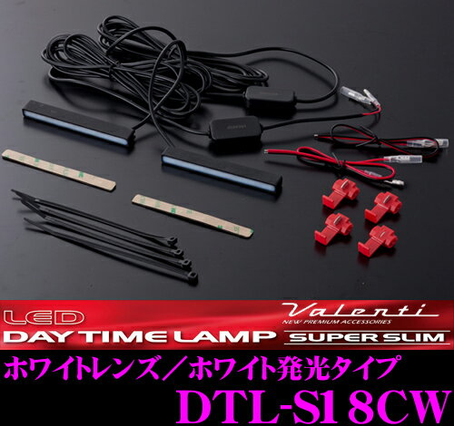 外装・エアロパーツ, その他 Valenti DTL-S18CW LED 80cd 36LED!