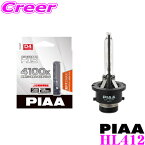 PIAA ピア HL412 純正交換 HID バルブ 4100K 3650lm/D4R/D4S JIS規格準拠品 3年間保証/車検対応