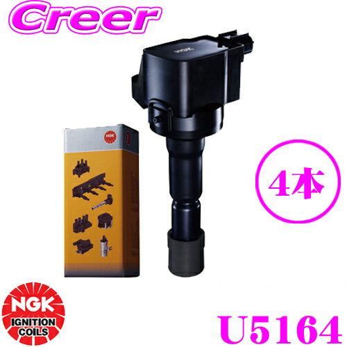 電子パーツ, イグニッションコイル NGK U5164 4 RD4RD5RD6RD7RE3RE4 CR-V AP1 S2000 30520-RRA-00730520-PCX-00730 520-RWC-A0148534
