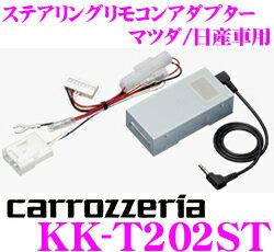 カーナビ・カーエレクトロニクス, その他  KK-T202ST CX-5 2011DVH-570DEH-P01970790FH-7 80DVD
